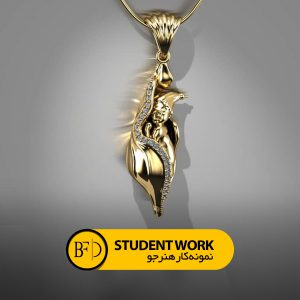 طراحی طلا و جواهر با زیبراش آنلاین و حضوری(zbrush) | آموزش طراحی طلا و جواهر